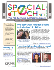 Special Ed Tech, January 2017